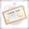 Golden Message Card.png
