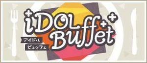 iDOL Buffet (アイドルビュッフェ)