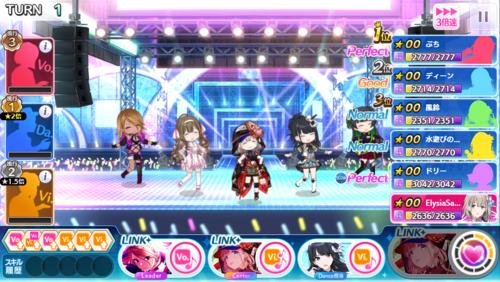 Screenshot of a Grade Fes Run